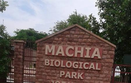 Machia Biological Park Entry Gate