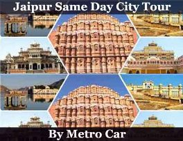 jaipur same day sightseeing tour