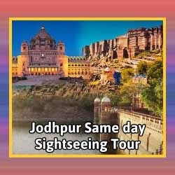 Jodhpur Same day Tour