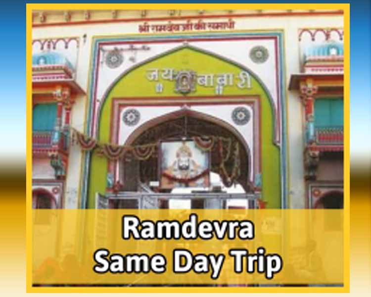 Ramdevra Same Day Trip