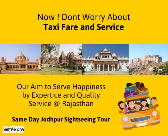 Jodhpur Car Rental Service for Sightseeing in Jodhpur